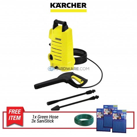 Karcher K2.050 High Pressure Washer 100 Bar (1.601-652.0)