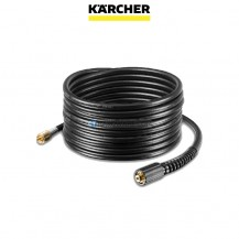 Karcher 26427890 High-pressure extension hose 7.5 m
