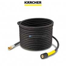 Karcher 63900960 XH 10 R, extension hose rubber