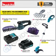 MAKITA COMBO GARDEN BASIC KIT (UH201D CORDLESS HEDGE TRIMMER + UR100DZ CORDLESS GRASS TRIMMER)