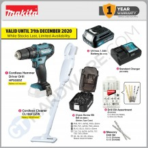 MAKITA HOME BASIC KIT - COMBO 3A ( HP333DZ - Cordless Hammer Drill Driver / CL106FDZW - Cordless Cleaner )