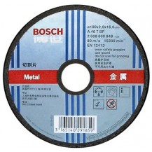 "Bosch Metal Cutting Disc 7"" 180mm"