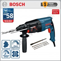 Bosch GBH2-26DRE Professional Rotary Hammer 800W 3-mode