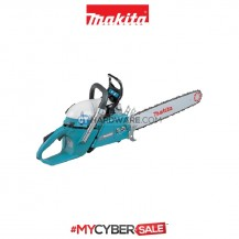 "Makita DCS6401-50 Petrol Chain Saw 20"" (500 mm)"