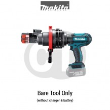 MAKITA DSC191Z 18V 20MM CORDLESS STEEL ROD CUTTER (Body Only) (LXT SERIES)