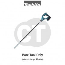 MAKITA DVR450Z 1,200mm (4.0ft) CORDLESS CONCRETE VIBRATOR (TOOL ONLY) (LXT SERIES)