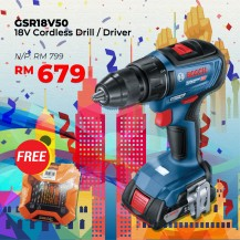 Bosch GSR 18V-50 BRUSHLESS CORDLESS DRILL 18V 2.0AH 420-1600RPM 30/17NM COME WITH 2x BATTERY & 1x CHARGER (06019H50L0) (GSR18V50)