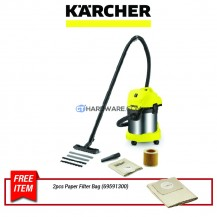 Karcher MV 3 Premium Dry and Wet Vacuum Cleaner