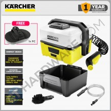 KARCHER OC3 MOBILE OUTDOOR CLEANER LOW PRESSURE MAX 2 L/MIN CHARGING TIME 180 MINS ( 1680-0160 )