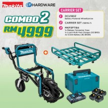 MAKITA SPECIAL COMBO PACKAGE OFFER - WHEELBARROW COMBO 2 [DCU180Z + CARRIER SET + MKP3PT184]