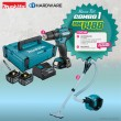 MAKITA SPECIAL COMBO PACKAGE OFFER - HOME KIT COMBO 1 [HP333DNX10 + DCL500Z]