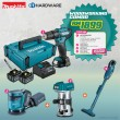 MAKITA SPECIAL COMBO PACKAGE OFFER - WOODWORKING COMBO [HP333DNX10 + DBO180Z + DRT50Z + DCL180Z]